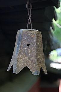 大觉寺小铁钟