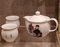 画人物白瓷茶壶茶杯