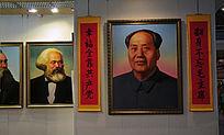 马列毛泽东画像