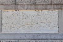 人民英雄纪念碑武昌起义浮雕