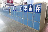 高铁站的行李寄存柜