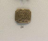 鞑靼人使用的装饰牌展品