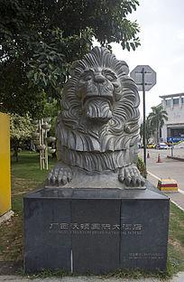威武狮子雕像