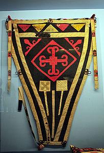20世纪初期诺盖人婚礼旗帜