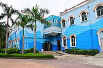 地中海风格蓝色楼房