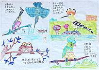 老年儿童画画眉鸟和鹦鹉