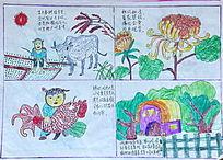 老年儿童画农夫和牛