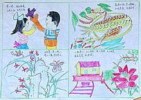 老年儿童画情侣和鳄鱼