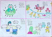老年儿童画青蛙和小兔
