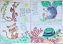 老年儿童画小猫和刺猬