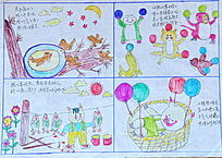 老年儿童画小猪和小鸟