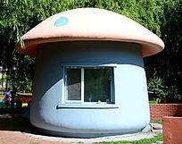 蘑菇型建筑