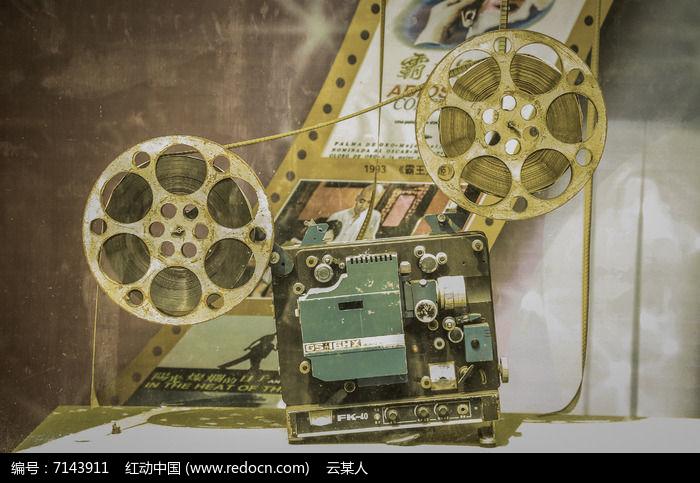 放映机图片,高清大图_民间收藏素材