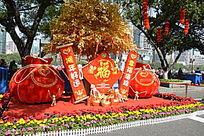 广州猴年海珠花市福袋