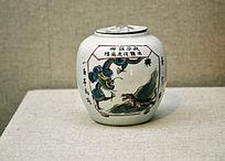 民国白釉彩绘生龙活虎商标瓷药罐