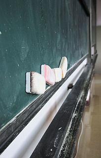 学校的粉笔刷