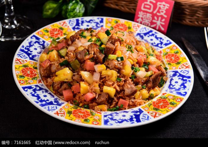 金菠萝猪扒粒炒饭图片