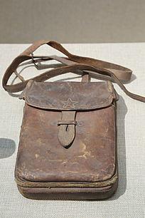 抗战时期马本斎的皮包