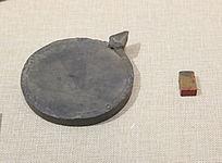 抗战时期马本斎的砚台