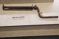 抗战时期民兵使用的攀黄