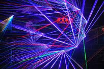 斑斓激光效果