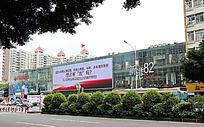 广州新港82