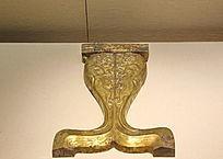 汉朝的漆案鎏金铜部件