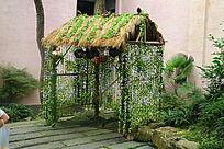 花架茅草屋
