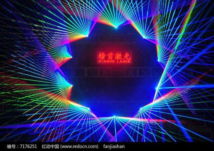 七色光舞台灯光图片