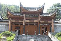 詹氏祠堂历史建筑