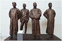 国学大师雕塑