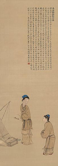 清康寿孟母教子图