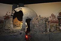 磁州窑窑洞