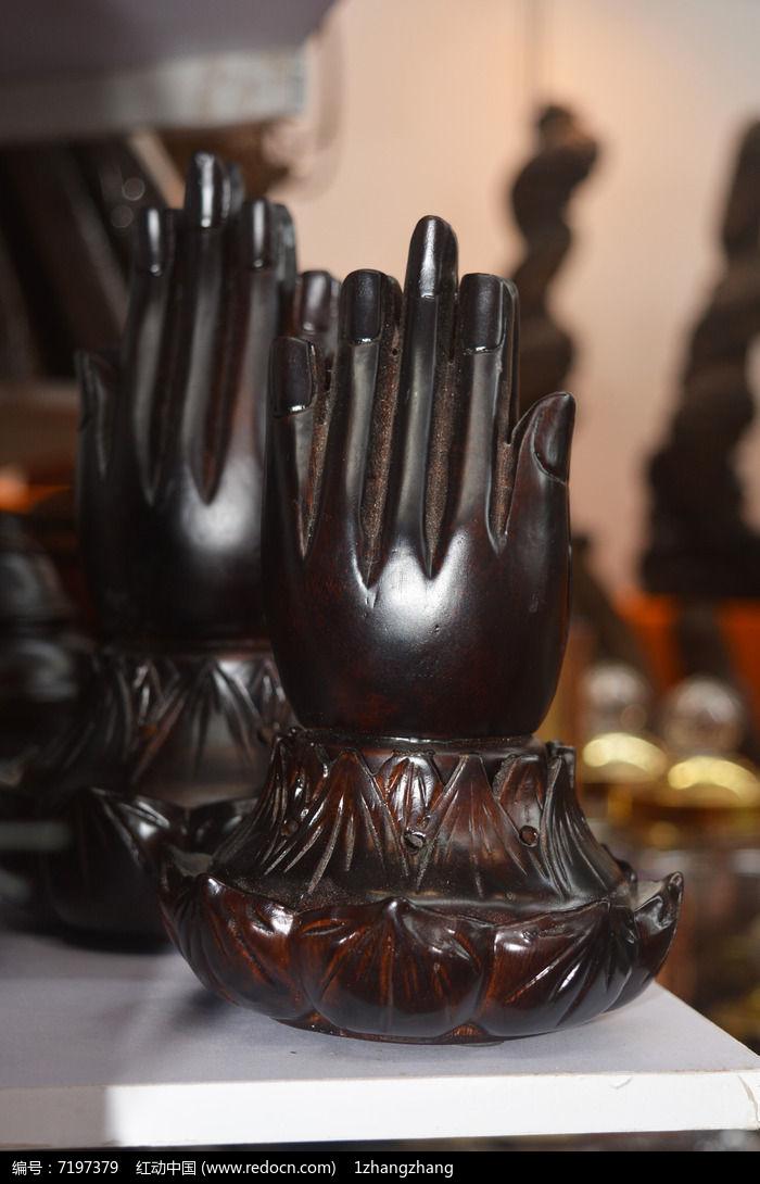佛手红木雕刻