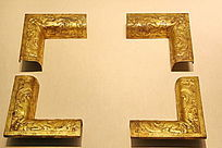 汉代漆案鎏金的铜部件
