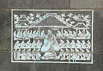 孔子教学石壁画
