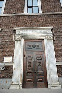 天津意大利风情区的圣心医院旧址大门