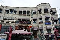 天津意大利风情区的租界餐厅