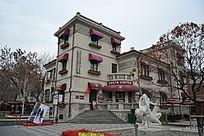 天津意大利风情区租界咖啡店
