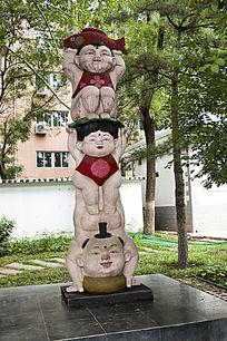 童趣的福娃雕塑