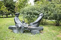 乡情艺术雕塑