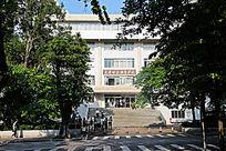 中山大学高等继续教育学院
