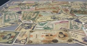 二战时期日本发行的纸币