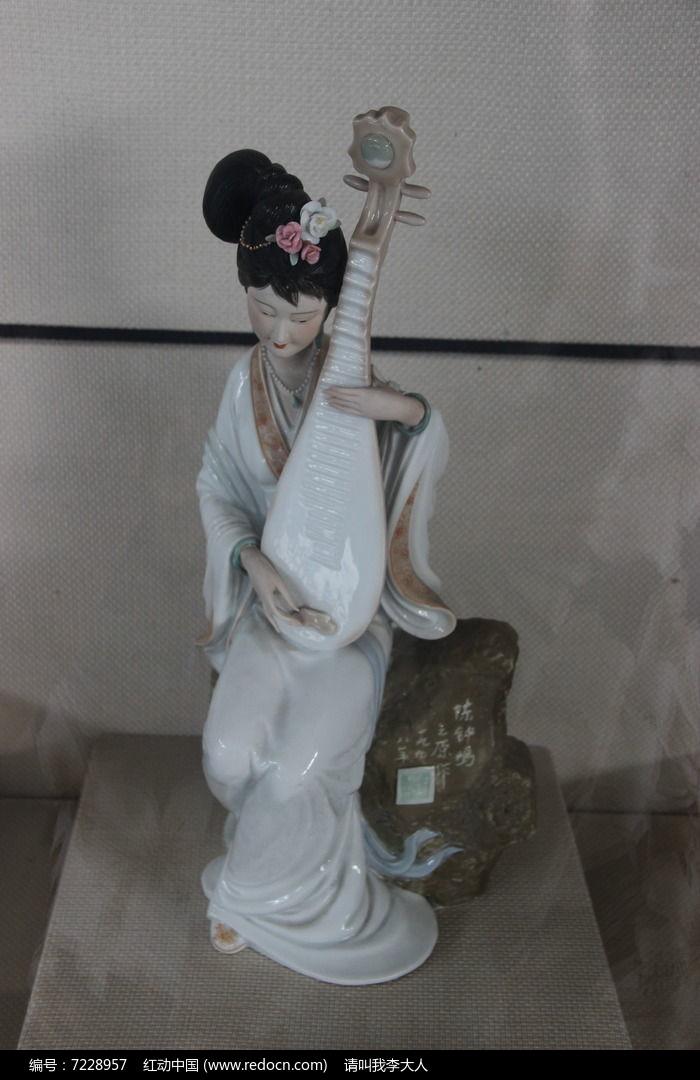 琵琶女瓷雕