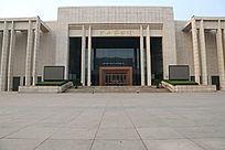 石家庄博物馆外景