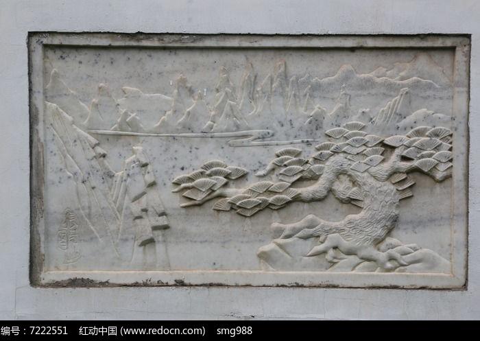 石刻松树山水图片,高清大图_雕刻艺术素材