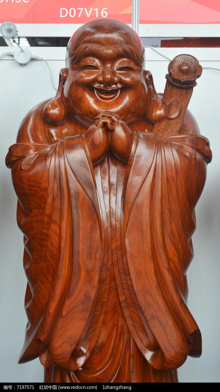 笑佛红木木雕