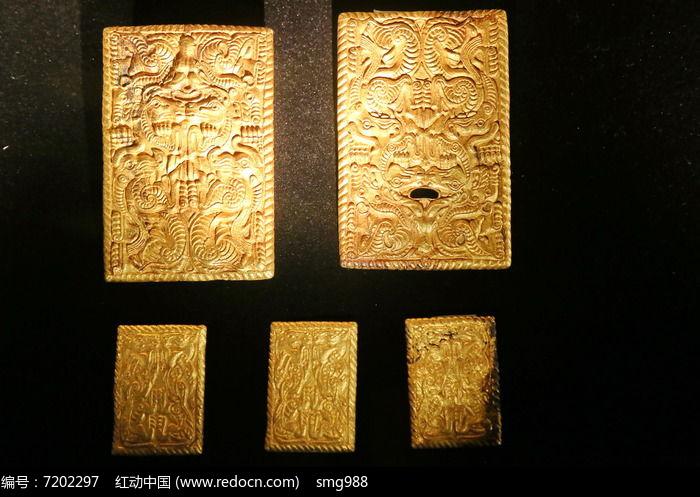 西周时期燕国兽纹金饰件图片