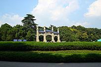 中山陵园上山牌楼