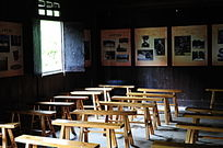 长板凳教室